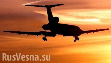 Киев и США причастны к крушению российского и украинского авиалайнеров: кро ...