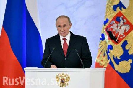 ВРоссии материнский капитал будут выдавать уже прирождении первого ребёнка, — Путин (ВИДЕО)