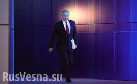 Послание Владимира Путина Федеральному собранию — ПРЯМАЯ ТРАНСЛЯЦИЯ