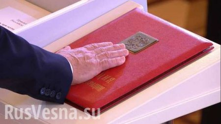 Изменение Конституции РФбудет решаться навсенародном референдуме, — Путин (ВИДЕО)