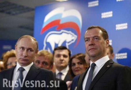 МОЛНИЯ: Путин предложил Медведеву новую должность