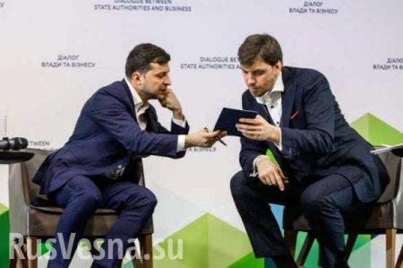 Украинский позор: огромные зарплаты чиновников получили неожиданное объяснение