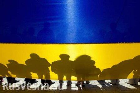 Украина может узнать страшную правду о себе: власти запустили нетрадиционный метод исследования