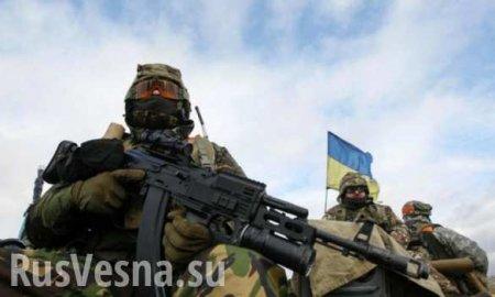 ВСУ лютуют на Донбассе: отнимают дома, транспорт и создают «смертоносные за ...