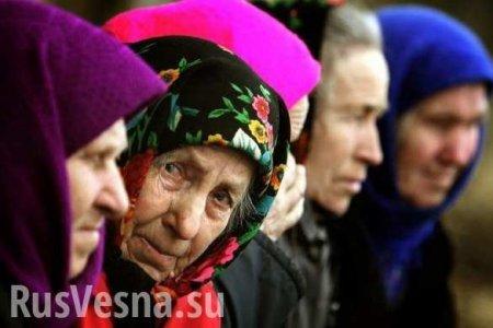 На Украине пообещали вернуть пенсии жителям Донбасса... Когда-нибудь