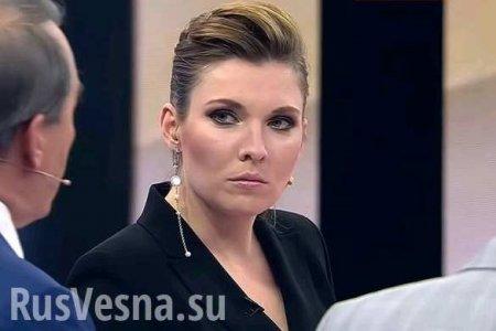 Скабеева ответила на обвинения Водонаевой в «пропаганде агрессии и невежест ...