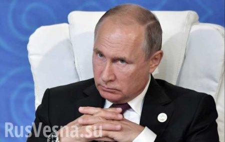 Путин пообещал заткнуть рты западным провокаторам