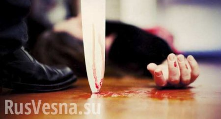 В Киеве зарезали «ветерана АТО»