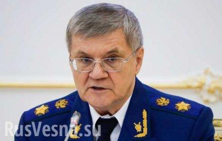 МОЛНИЯ: ВРоссии будет новый генпрокурор (ФОТО)