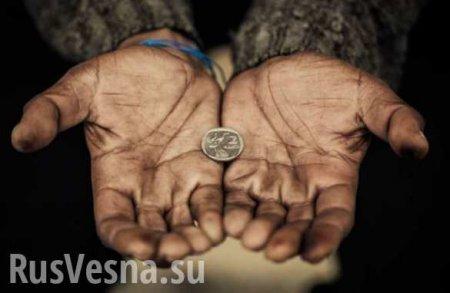 Украинский министр пожаловалась, чтонесможет насвою зарплату содержать р ...