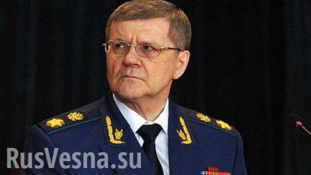 Названа новая должность генпрокурора РФ Юрия Чайки (ФОТО)