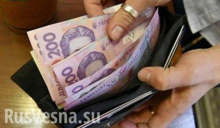 Украинский министр пожаловался набольшие налоги с«маленькой» зарплаты (ВИДЕО)