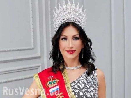 Многодетная мать из Санкт-Петербурга стала «Миссис Вселенной — 2020» (ФОТО)