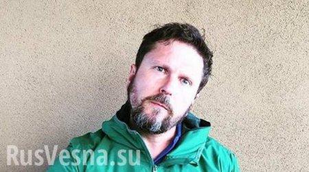 Следующий! — Ещё одного украинского неонациста напоили мочой (ВИДЕО)
