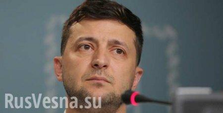 Война на Донбассе может завершиться завтра, — Зеленский