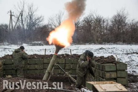 Защитники Донбасса лишили карателей техники: сводка ЛНР