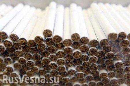 Цены на сигареты вырастут на четверть (ФОТО)