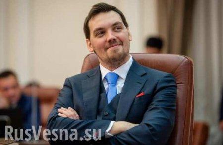 «Вы должны знать только пару слов» — премьер Украины раскрыл иностранным инвесторам «секрет успеха» (ВИДЕО)