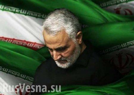 В Иране отреагировали на угрозы в адрес преемника Сулеймани