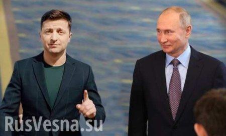 В Кремле ответили на вопрос о встрече Путина и Зеленского в Иерусалиме