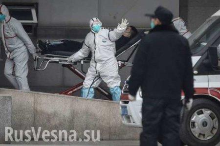 Люди падают замертво на улице, власти Китая строят «резервацию» для поражённых смертельным коронавирусом (+ФОТО, ВИДЕО)