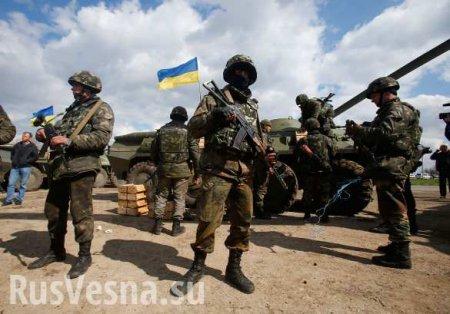 План ВСУнаслучай отступления уничтожает карателей: сводка с Донбасса за неделю (ФОТО)