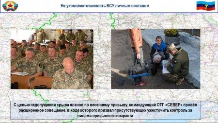 На Донбассе массово исчезает военная помощь США, командующий представил доклад о катастрофическом положении ВСУ (ФОТО, ВИДЕО)