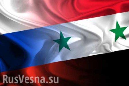 Почему США блокируют российских военных в Сирии? — честный ответ (ФОТО)