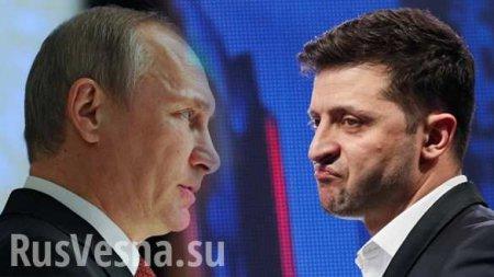 «Контакт установлен», — вКремле сделали заявление оЗеленском