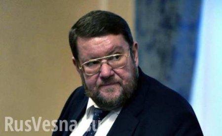 «Сволочь и Иуда»: Сатановский ответил на слова польского политика о компенсации за Вторую мировую войну