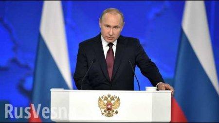Путин напомнил, кто разгромил нацизм