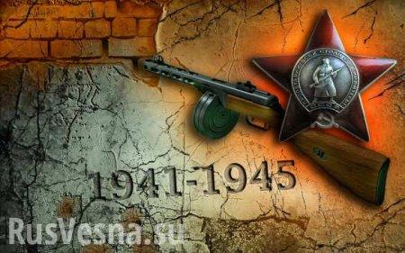 Сможет ли наш враг переврать историю Великой мировой войны? (ВИДЕО)