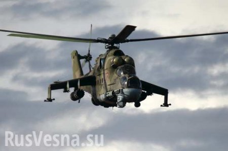 В США рассказали, на что заставил их пойти советский вертолёт Ми-24