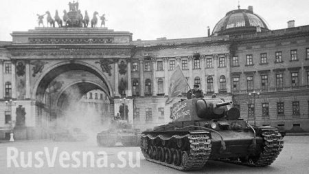 Нацисты спланировали блокаду Ленинграда в мае 1941 года, — историк