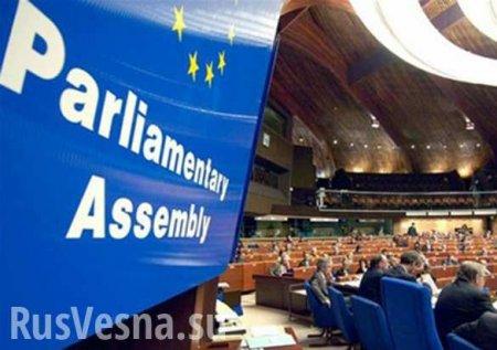 Ринулись в бой против России и нахамили журналистам: «триумфальное возвращение» украинской делегации в ПАСЕ (ВИДЕО)