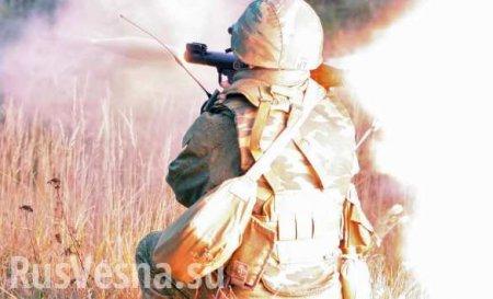 «Побратимы» расстреляли разведчиков ВСУ из гранатомёта: сводка с Донбасса