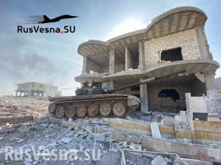 МОЛНИЯ: Армия Сирии захватила важный оплот боевиков в Идлибе — Маарат ан-Ну ...