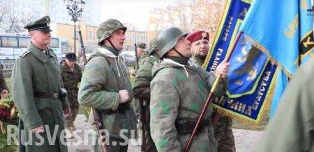 На Украине чиновники и «патрiоти» в форме Третьего рейх ...