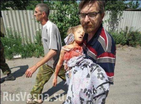 Зеленский «одарил» детей убийц Донбасса (ФОТО)
