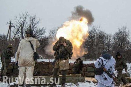 ЛНР под огнём: каратели несут потери и обрушивают удары на мирные посёлки ( ...