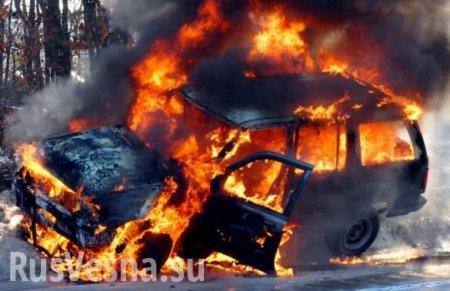 Сильный взрыв у здания УБОП вДонецке: подорван автомобиль (ФОТО)