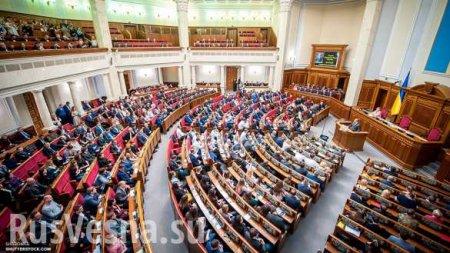 Украинские депутаты хотят вернуть себе неприкосновенность
