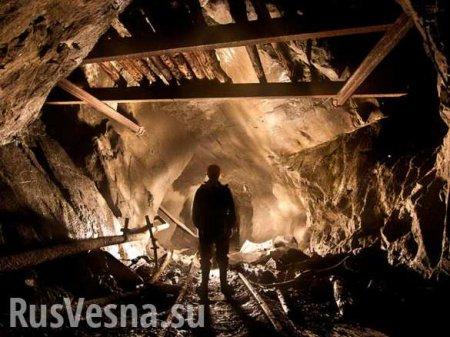 В ДНР установлен эпицентр странных подземных толчков в Макеевке
