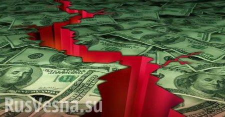 «Чёрный коронованный лебедь» грозит утопить мировую экономику (ИНФОГРАФИКА)