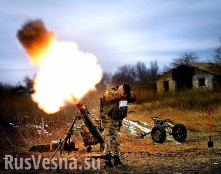 Спецназ и разведка ВСУ несут серьёзные потери, каратели наносят удары по ДНР: сводка