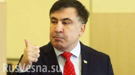 Саакашвили предрёк распад Украины на 5государств (ВИДЕО)