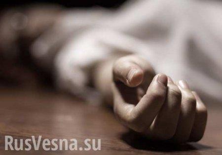 В Италии обнаружили мёртвым молодого украинца