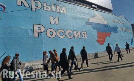 Представитель Зеленского прокомментировал возможность подачи воды вКрым