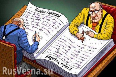 На Украине нет ниодного учебника безляпов — откровени ...