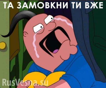 «США нет дела до Украины», — заявили в бундестаге